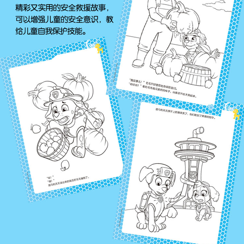 Spot Bareman Daddy Child Safety Rescue Coloring Book All 4 Genuine Sell Well Books Read And