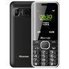 Newman M560 old man long standby straight female big screen big loud mobile telecommunications mobile phone for the elderly