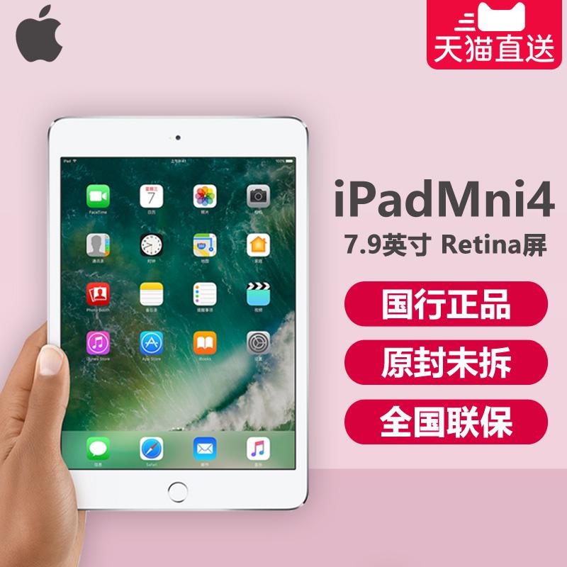 Apple/ яблоко iPad mini 4 128G 7.9 дюймовый mini4 мини планшетный компьютер подлинная