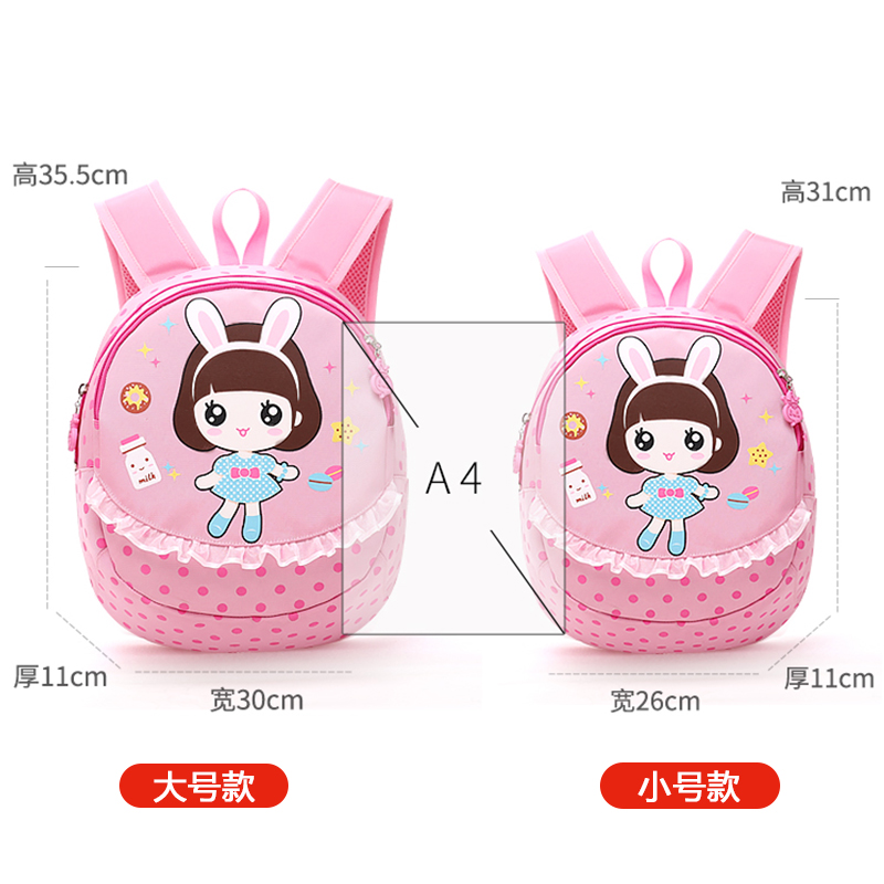 Small insect home children s school bag baby small backpack 1-3-6 years old  preschool cute boys and girls kindergarten backpack ce0e53483335f