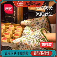 Exhibition art heat-resistant gloves high temperature anti-scalding thickening heat-proof oven dedicated microwave oven baking tools kitchen home