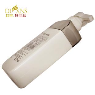杜兰轩尼丝淘米水丝滑洗发水护发素