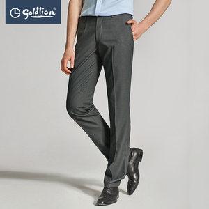金利来2018夏新款男士舒适悬垂修身合体商务休闲纯色西裤长裤