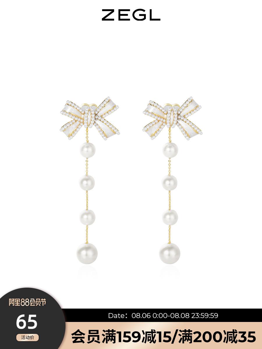 ZEGL bow artificial pearl earrings women's summer 2021 new niche design sense earrings silver needle earrings