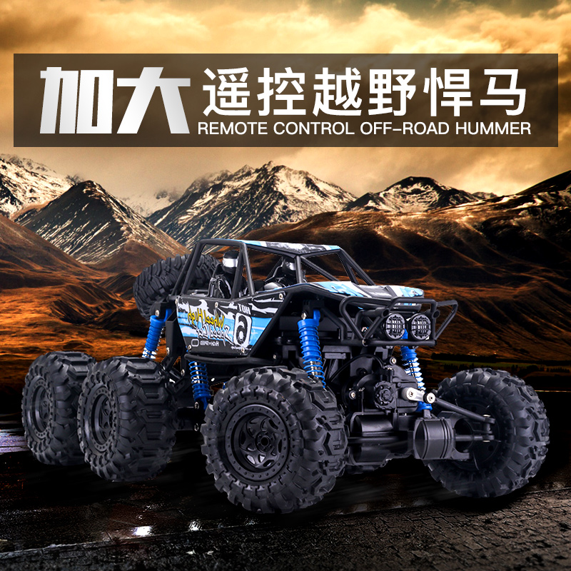 Beauty to oversized children charging electric remote control car off-road vehicle four-wheel drive high-speed amphibious six-wheel climbing racing