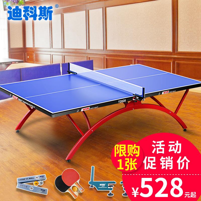 Следовать семья этот стандарт комнатный настольный теннис стол T2828 малый радуга конкуренция / домой настольный теннис тайвань складной