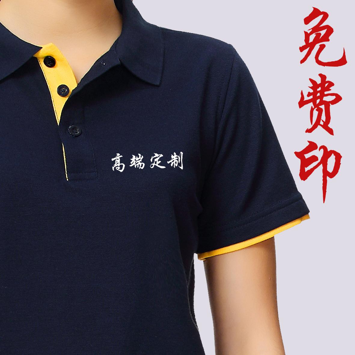 Usd 2723 Polo Shirt Custom T Shirt Corporate Group Party Short