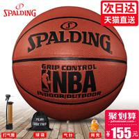Баскетбол Спалдинг НБА официальный оригинал № 7 взрослый кожаный из натуральной кожи Носимый подросток 5 Начальная школа 6 детские