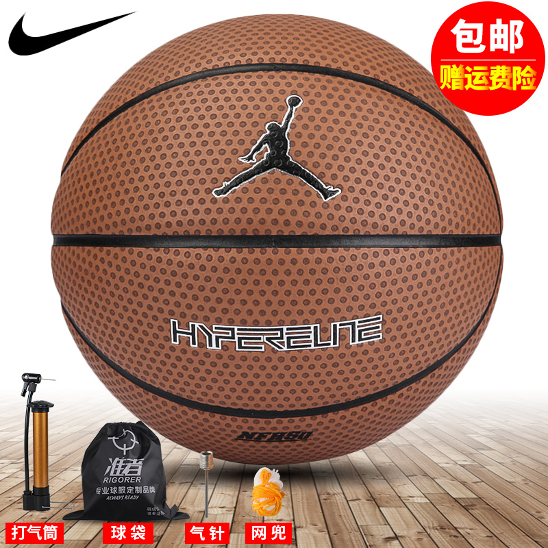Nike Air Jordan HYPEREILITE basketball indoor and outdoor cement to wear  non-slip game PU7 0772001e7