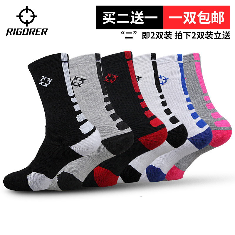 Men's Socks Devoted New Professional Basketball Socks Thickened Towel Football Socks Men Long Tube Outdoor Sports High Safety Sock Cycling