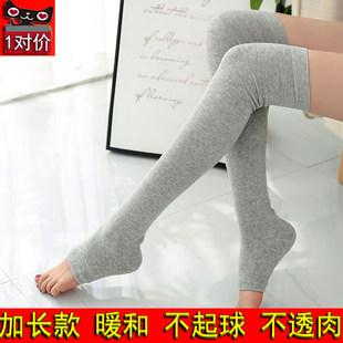 Увеличена kneepad теплый догнать тонкий летний для предотвращения ветровой соскальзывать кондиционер дом совместная леггинсы воспаление мужской и женщины спортивные носки задавать