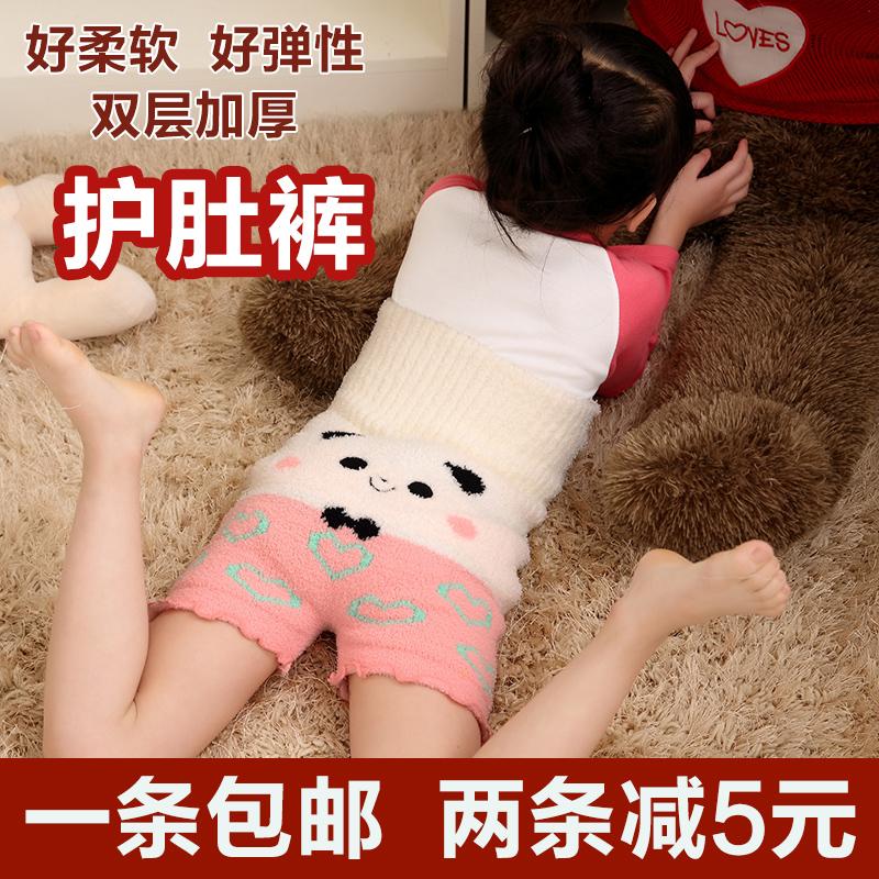 宝宝护肚围婴儿护肚脐围秋季保暖新生儿护脐带儿童护肚子纯棉腹围