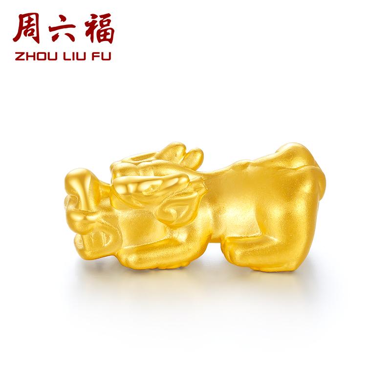 周六福 黄金貔貅手链男女款3D硬金足金转运珠 T定价AD160202