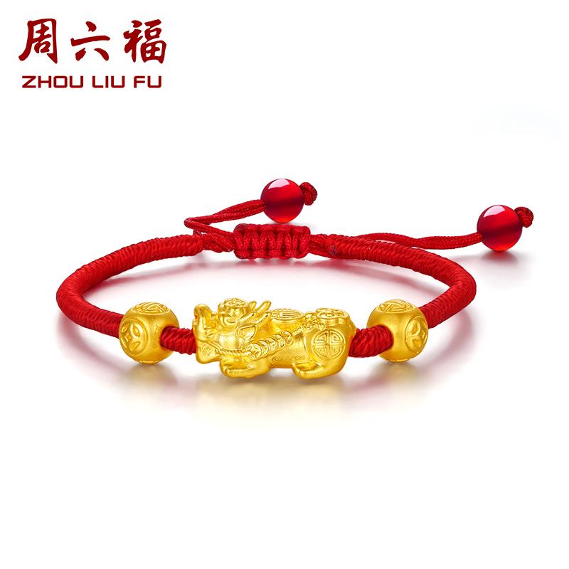 周六福 3D硬金黄金貔貅手链 男女款红绳转运珠手绳定价AD171272