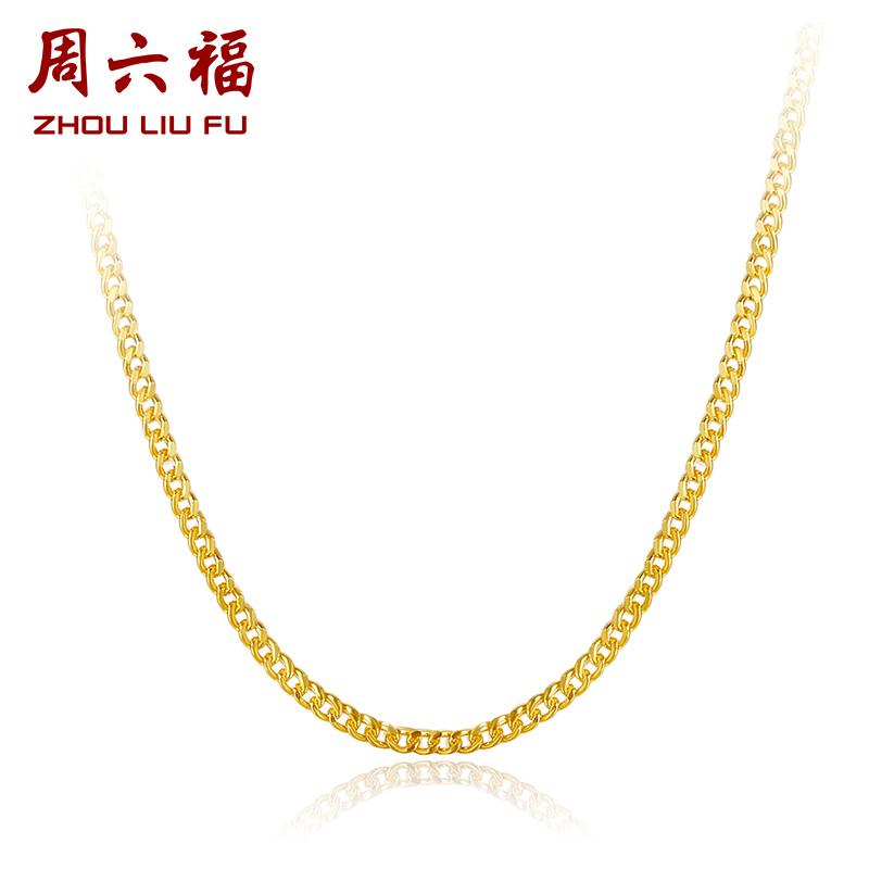 周六福 珠宝黄金项链女 足金999双扣侧身链锁骨链 计价AA050784