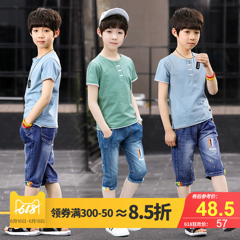 9793fd7b Boys summer dress 2019 new suit children's clothing summer boy 10 short  sleeve 15 years old ...
