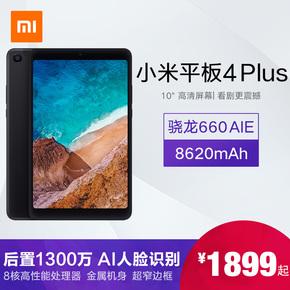 Xiaomi/ сяоми сяоми квартира 4 Plus большой экран эндрюс тонкий умный компьютер 4г бизнес офис, цена 21624 руб