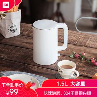 Сяоми MIJIA/ метр домой метр домой электричество чайник большой потенциал домой нержавеющей стали автоматическая отключение электроэнергии сохранение тепла сжигать чайник, цена 1127 руб
