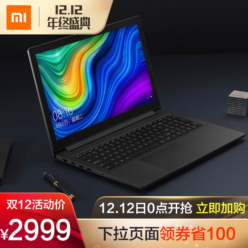 【双12券后价2999】Xiaomi/小米 小米笔记本15.6吋i3轻薄便携学生游戏电脑笔记本官方旗舰店正品超薄
