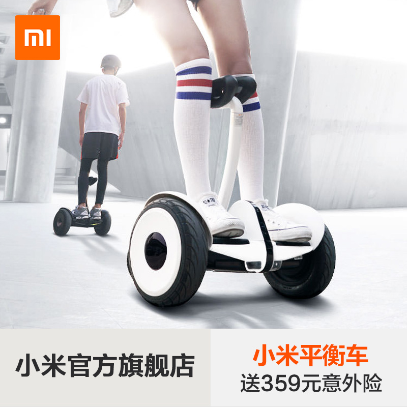 Millet balance Nineth adult children in the somatosensory Smart City riding remote-controlled two-wheeled electric drift Scooter