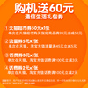 Xiaomi / millet red rice 5A new old man camera official website 4a upgrade paragraph small simple smart phone