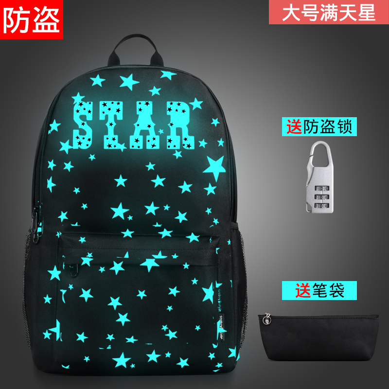 Большой светящийся【Гипсофила + сумка для ручки + противоугонный замок】