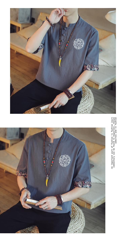 亚麻短袖T恤夏季薄款棉麻T恤男 YM51/P50
