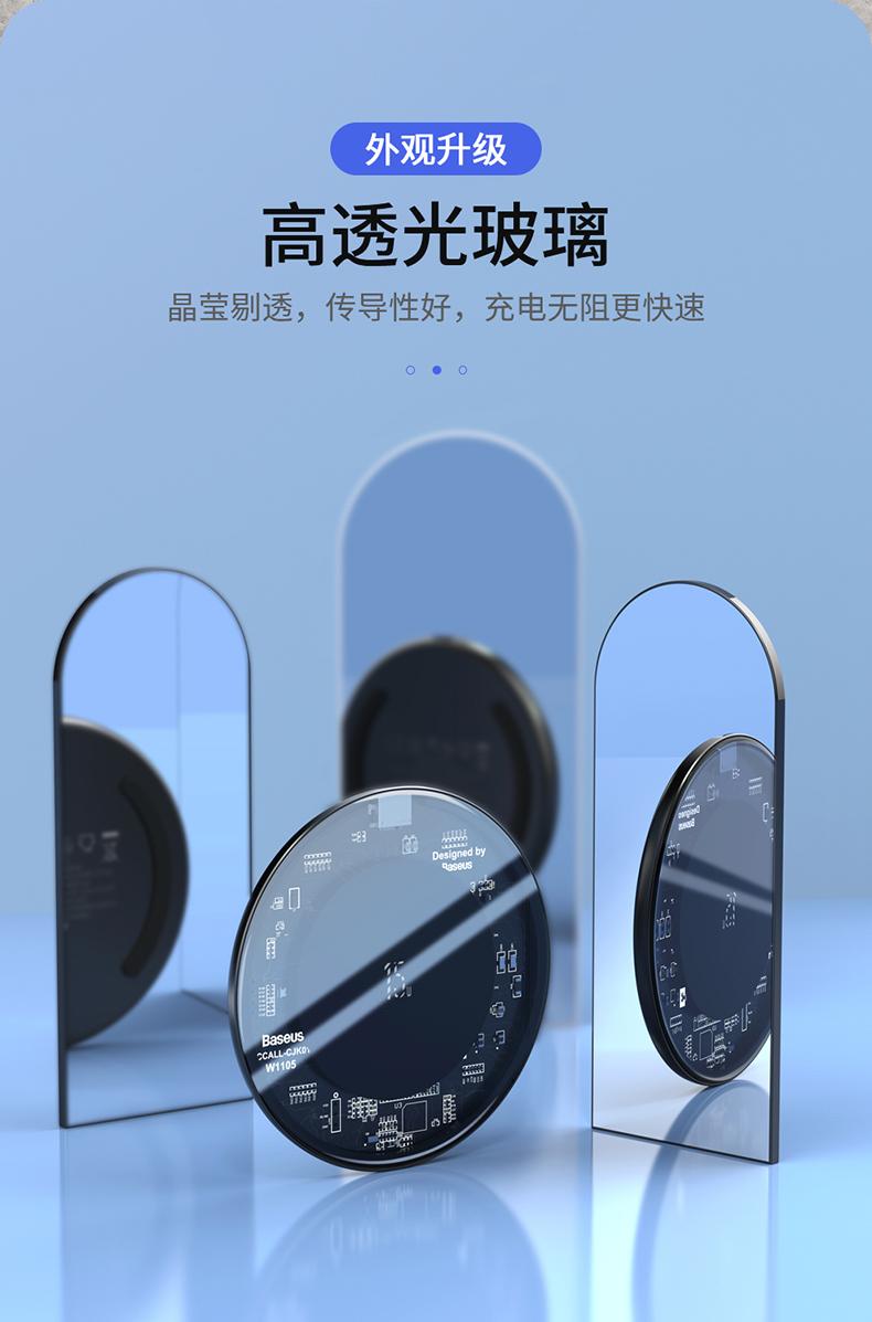 倍思无线充电器适用于苹果手机快充华为通用三星感应智能充电器详细照片