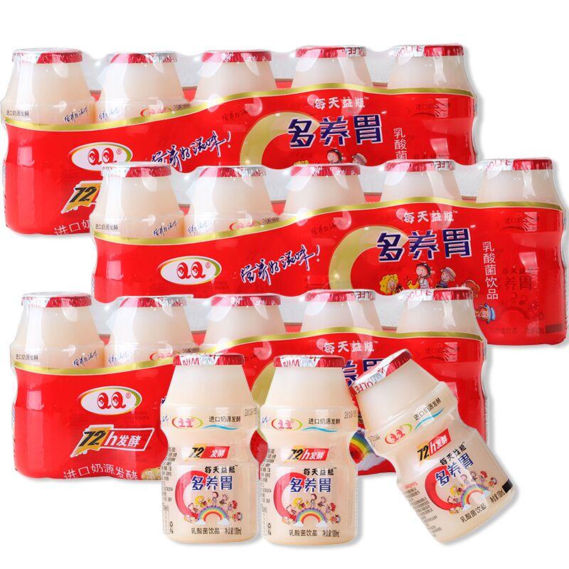 QQ牌益生菌优酸乳整箱100ml*20瓶