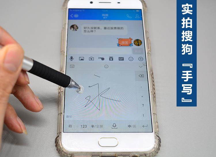 觸控筆 電容筆細頭安卓手機通用手寫筆繪畫布頭游戲觸控觸摸筆 【小怪獸】