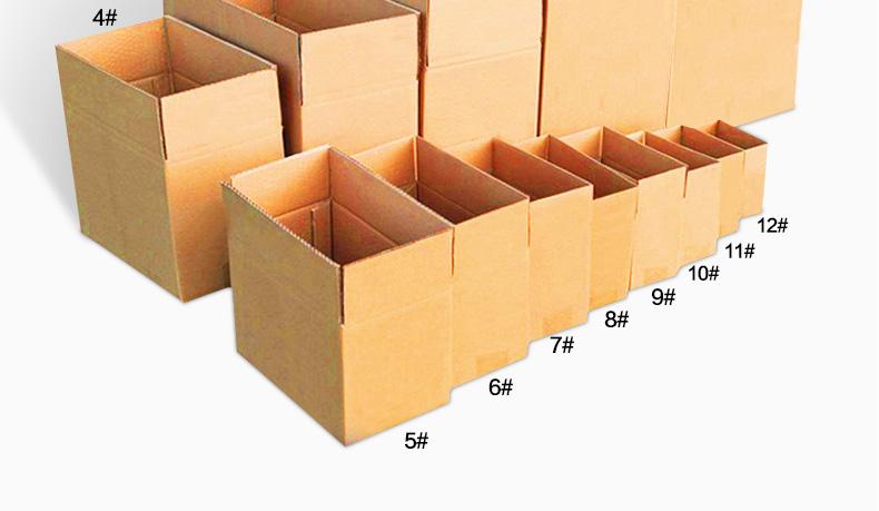 搬家纸箱特大号加厚批发层纸皮箱快递打包箱发货纸箱纸盒子详细照片