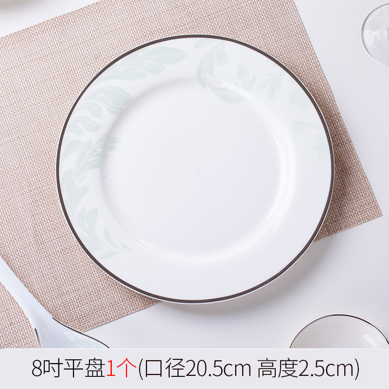 8 吋 Flat Plate 1 Piece [raw As Summer Flower High Temperature Fine White Porcelain]