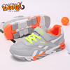 Children's shoes men's sports shoes big boy spring and summer mesh shoes boys shoes 2018 new breathable mesh children's shoes boys