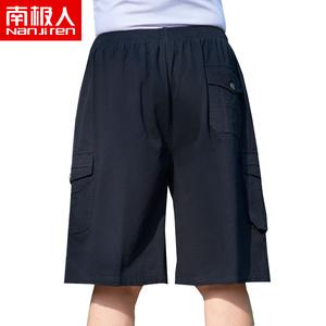南极人中老年夏季工装短裤男中高腰宽松纯棉爸爸装休闲裤五分中裤