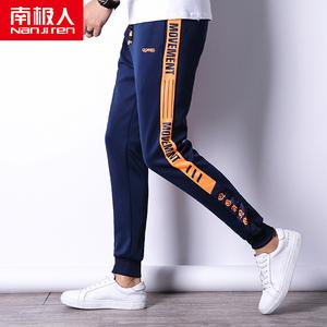 【南极人】韩版小脚裤运动裤