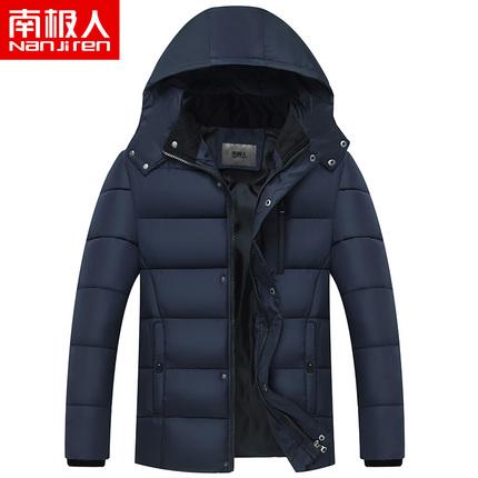 南极人冬季新款男士棉衣中老年加绒加厚保暖中长棉袄爸爸棉服外套