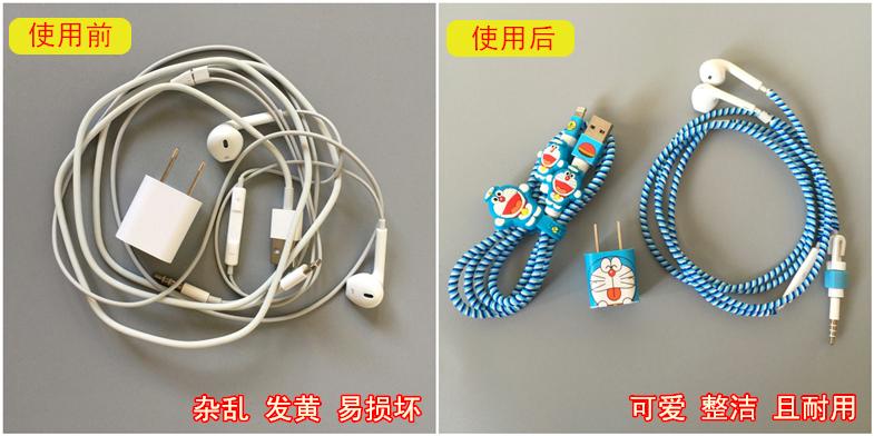 双帅 创意数据线保护套耳机绕线器苹果手机充电线保护线保护绳图片