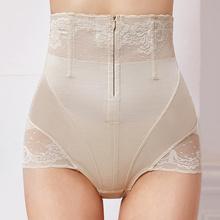 产后收腰提臀收腹内裤2条装
