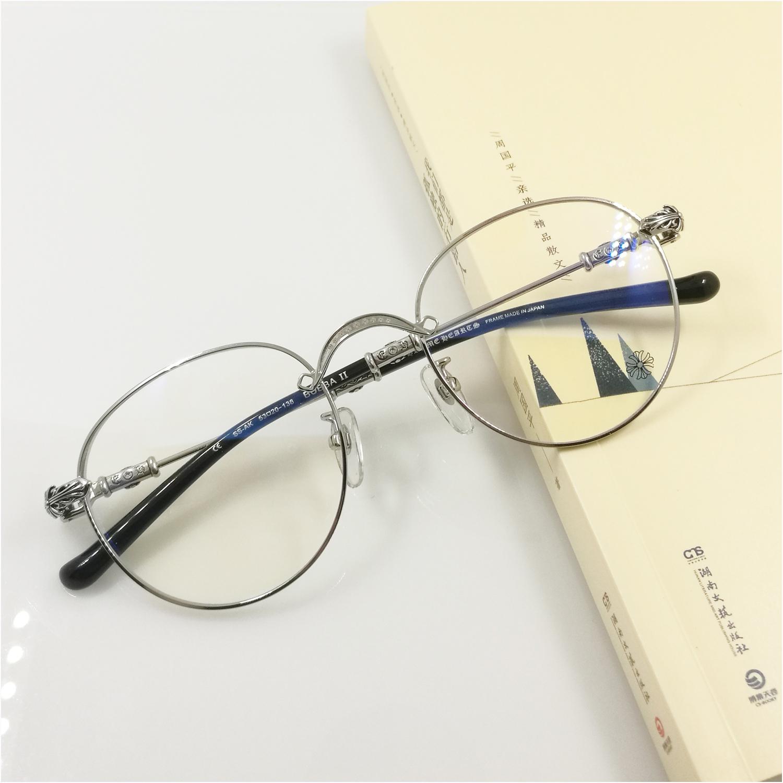 69956f1dfe Poncho Heart new myopia glasses frame men and women Korean version of the  tide art retro round ...