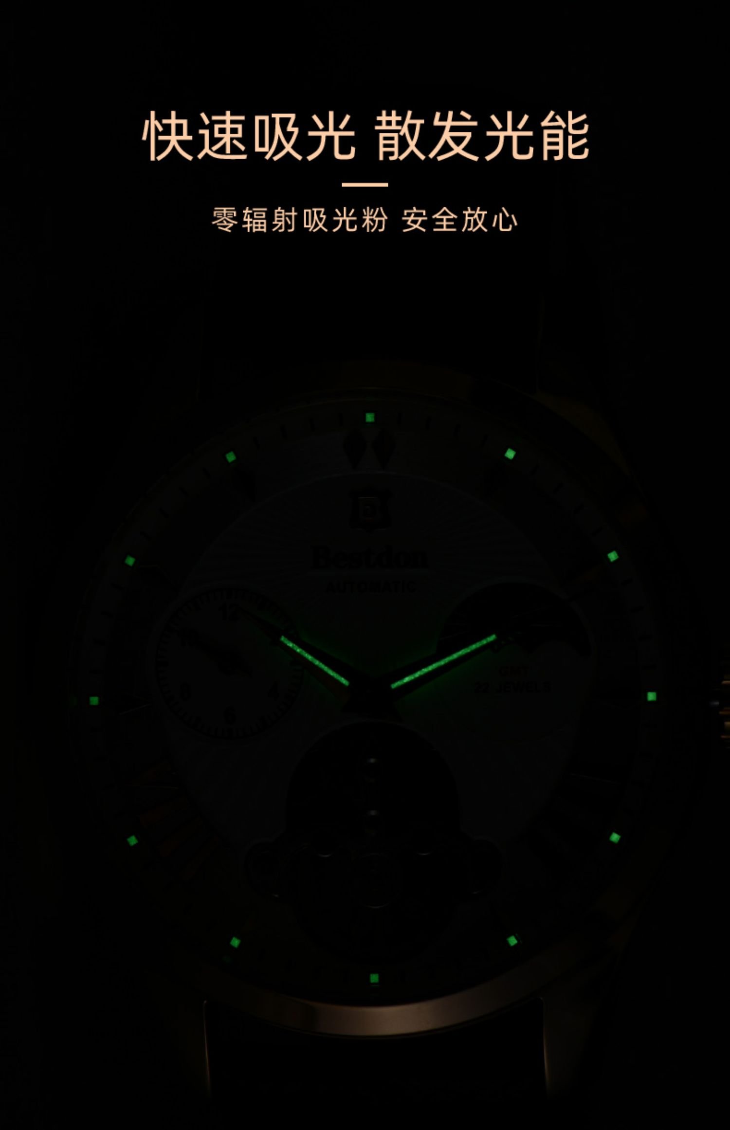 邦顿手表男士机械表男表潮全自动镂空皮带黑科技国产腕表2019新款商品详情图