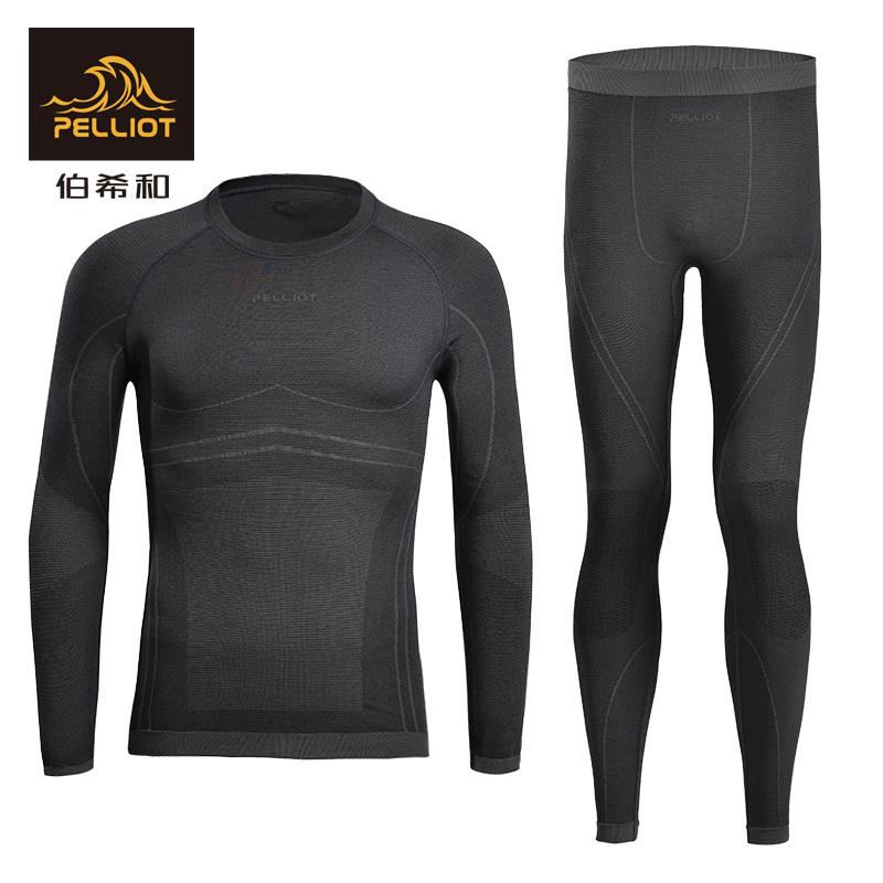 Французский Pelliot и спортивное нижнее белье на открытом воздухе комплект мужской удерживающий тепло эластичные Быстросохнущая одежда комплект