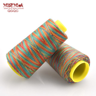 Sewing pagoda thread household color DIY hand-sewn clothes thread large rolls of colorful gradient color polyester rainbow thread