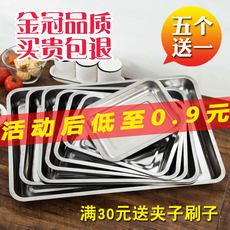 Thickened stainless steel plate square plate grill plate stainless steel plate grilled fish plate rectangular dish dish steamed rice plate