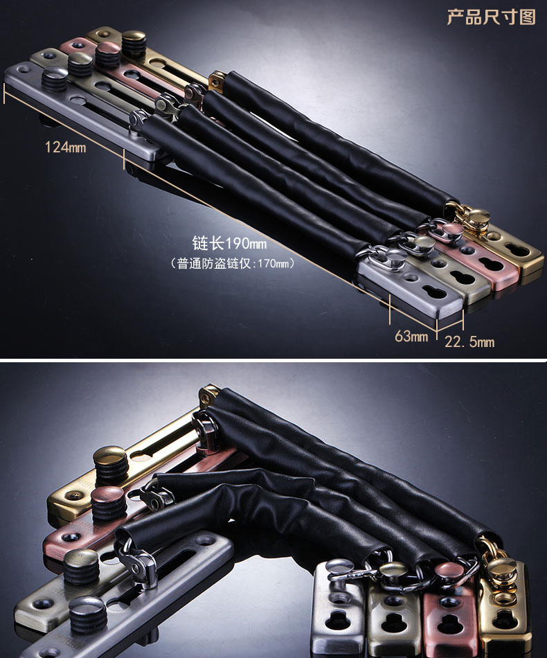 DB-83005Y-SSS(防盗链)-详情_10.jpg