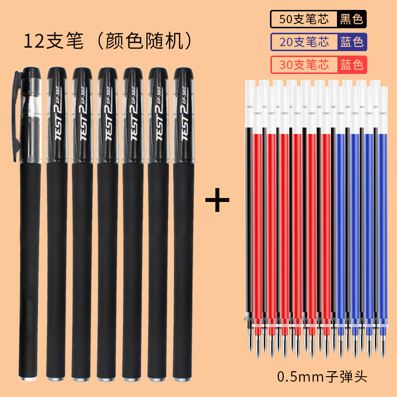 12 Pens + 50 Black 30 Red 20 Blue Bullet Refills