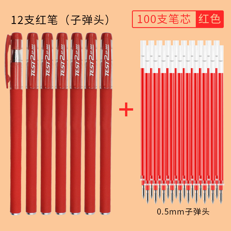12 Red Pens + 100 Red Cores 0.5 Bullets