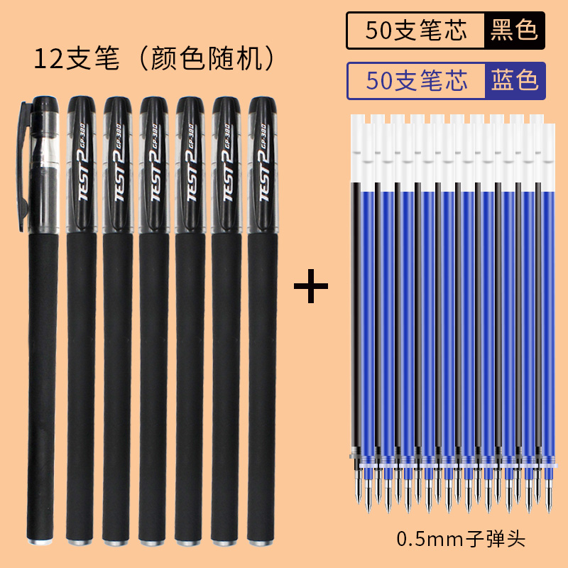 12 Pens + 50 Black 50 Blue Core 0.5 Bullets