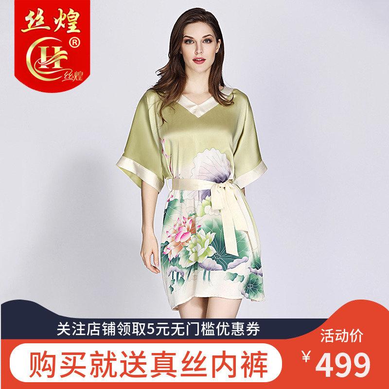 女士真丝睡衣重磅100%桑蚕丝连衣睡裙夏季薄款收腰显瘦丝绸家居服