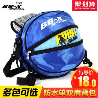 Сумки баскетбольные,  Плечо портативный баскетбол пакет мешок футбол волейбол обучение сетчатый мешочек рюкзак пакет студент хранение баскетбол строка сумка, цена 210 руб