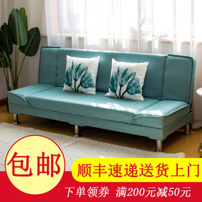 Foldable sofa living room small apartment fabric sofa simple single double three sofa 1.8 m sofa bed